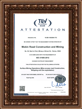 Occupational health and environmental ISO 18001 certificate holder