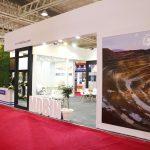 نمایشگاه ایران کانمین 2019