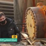 مستند شبکه سه صدا و سیما از شرکت راهسازی و معدنی مبین قسمت 1